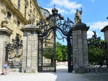 Кованые ворота Вюрцбурга