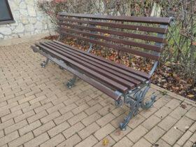 Классическая скамейка