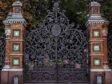 Михайловские ворота