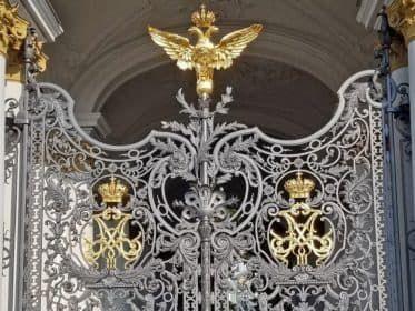 Императорские кованые ворота
