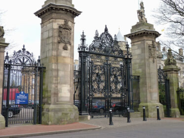 Роскошные ворота