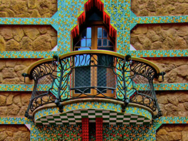 Авторский балкон